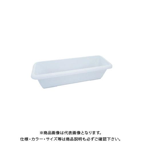 【直送品】安全興業 AZプランター650 ホワイト (スノコ付) 655×240×180mm 13L (30入)