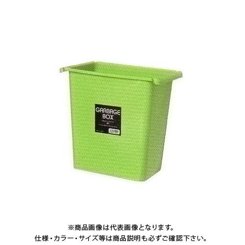 【直送品】安全興業 角型ダストボックス 薄緑 265×162×254mm (40入)