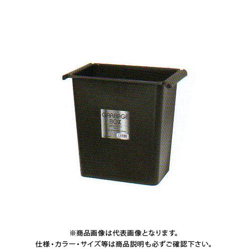 【直送品】安全興業 角型ダストボックス チョコ 265×162×254mm (40入)