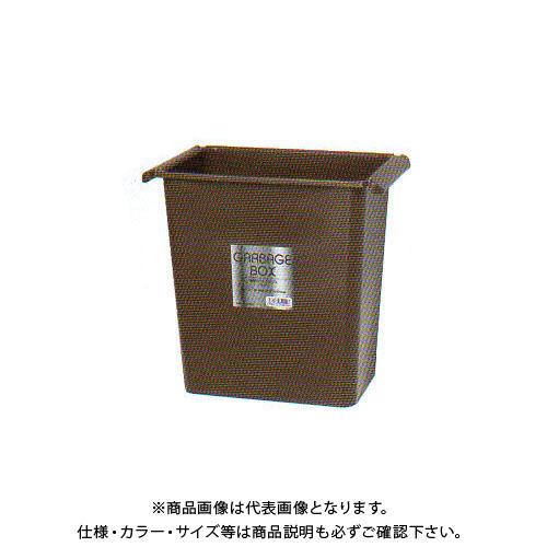 【直送品】安全興業 角型ダストボックス ブラウン 265×162×254mm (40入)