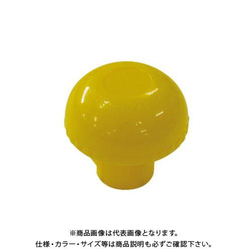 【直送品】安全興業 鉄筋キャップ D10~D16 黄 単管42.7φ (500入)