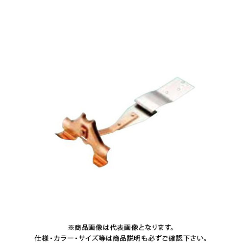 スワロー工業 D380 304ステン 艶消新茶 富士型横葺雪止 先付 (50入) 0155900
