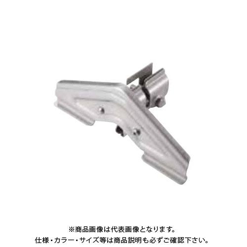 スワロー工業 高耐食鋼板 黒色 スノーエース IC立平雪止 ストッパー付 (30入) 0172181