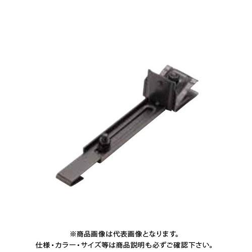 スワロー工業 D408 304ステン 黒色 スノーZ用取付金具(横葺用)I型 (36入) 0189200