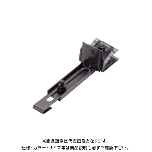 スワロー工業 D409 304ステン 黒色 スノーZ用取付金具(横葺用)II型 (36入) 0189220