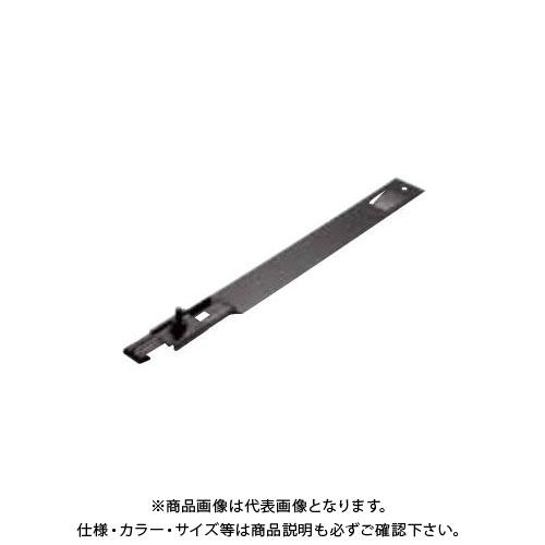 スワロー工業 304ステン 黒色 スノーZ取付金具 コロニアル用 160 (36入) 0189316
