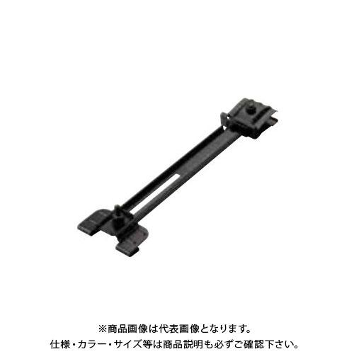スワロー工業 304ステン 黒色 Jアーム横葺用 Wフック ロングI型 (36入) 0189750