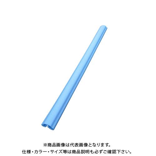 【直送品】エムエフ UFO8 ブルー (60本入) 有効巾100mm~180×1800mmL N01-001