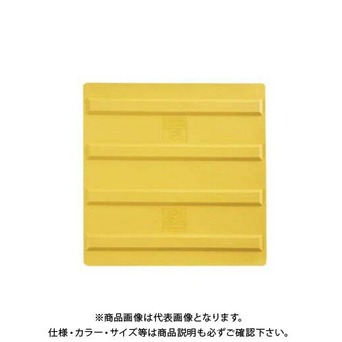 【直送品】エムエフ エコ点字ブロック ラインタイプ(20枚入) 300×300mm