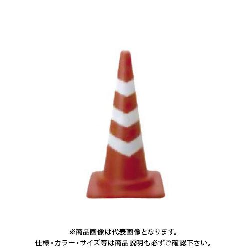 【運賃見積り】【直送品】エムエフ 反射カラーコーン(20本入) 370×370×700mm S25-011