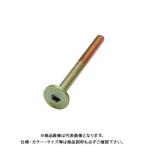 タナカ マルチボルト MB-118 (100本入) AM5M08