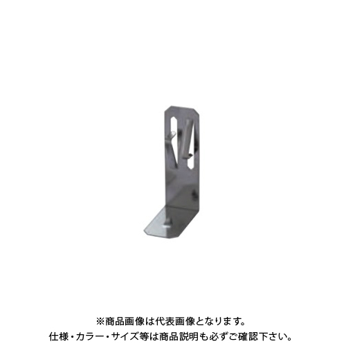 タナカ 断熱材受け金具 50用 (500個入) AA2010