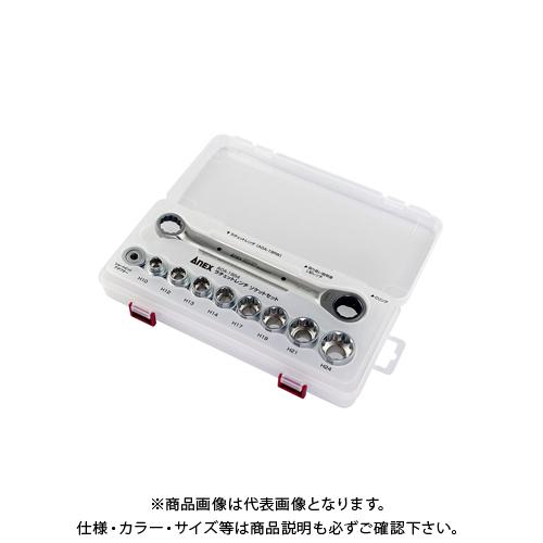 アネックス ANEX ラチェットレンチ19mm&ソケットセット AOA-19S4
