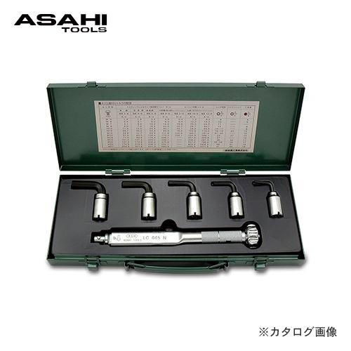 旭金属工業 アサヒ ASAHI LCX六角棒ヘッドセット トルクレンチ付 LCX3000