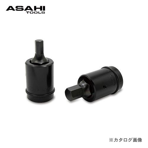 旭金属工業 アサヒ ASAHI 差込角25.4mm UXX8 インパクトレンチ用ヘキサゴンソケット UXX0827