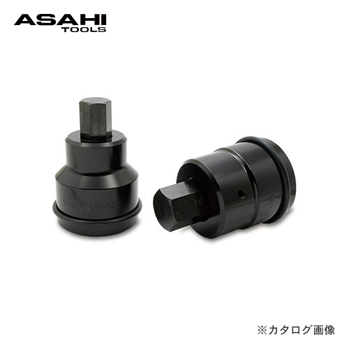 旭金属工業 アサヒ ASAHI 差込角38.1mm UXX10 インパクトレンチ用ヘキサゴンソケット UXX1036