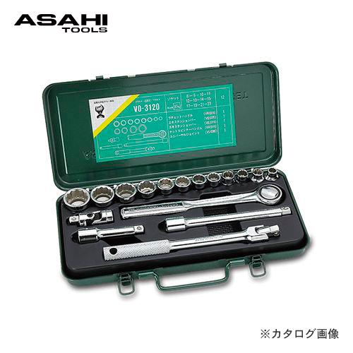 旭金属工業 アサヒ ASAHI 差込角9.5mm VO3 ソケットレンチセット VO3120