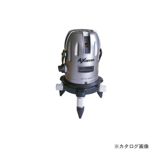 アックスブレーン レーザーマン ラインポイント付き、ガンメタ色 LV-651
