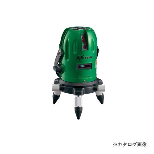 アックスブレーン レーザーマン LV-61G グリーン&ポイントレーザー墨出し器