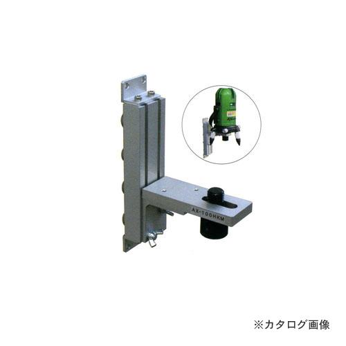 アックスブレーン AX-100HKM マグネット式エレベーター軽天マウント 堅牢型