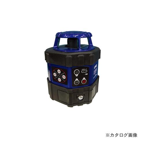 アックスブレーン 回転レーザー (三脚付) PL-600H