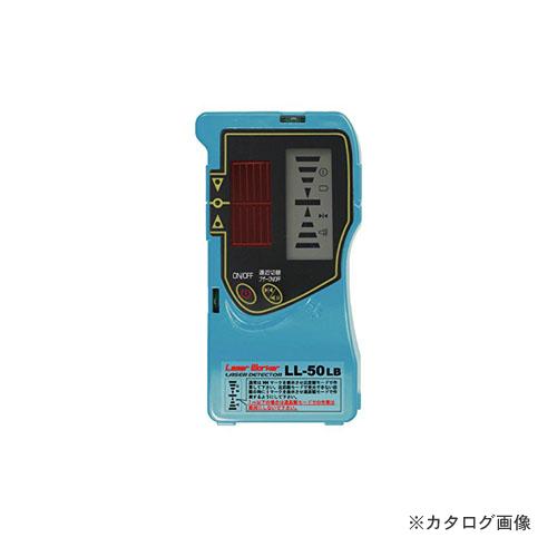 アックスブレーン 受光器 PLV-351用 LL-50LB (AL701共用)