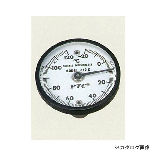 BBK 表面温度計(置針付) -20~+120℃ 312-CL (209-0105)