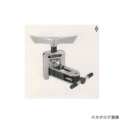 BBK フレアリングツール 525-F (102-0022)