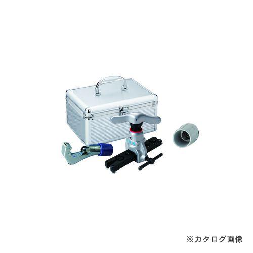 BBK フレアリングツールキット 812-FN (102-1012)