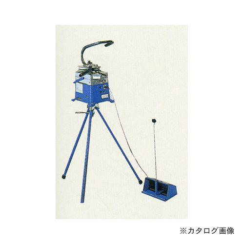 BBK E-70L用 三脚台 85 (103-1101)