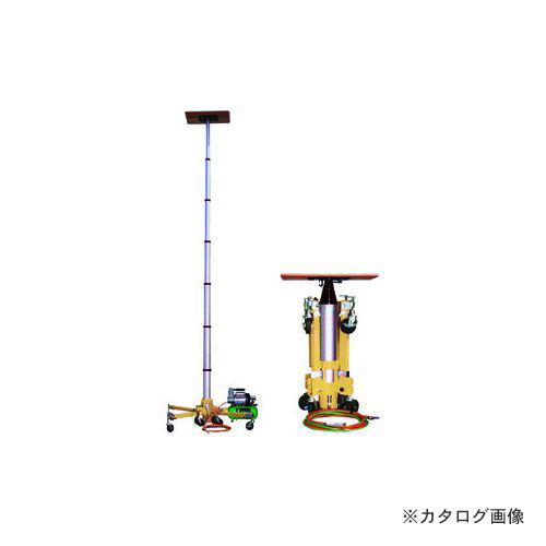 【直送品】BBK エアーリフター AL-400 (307-0205)