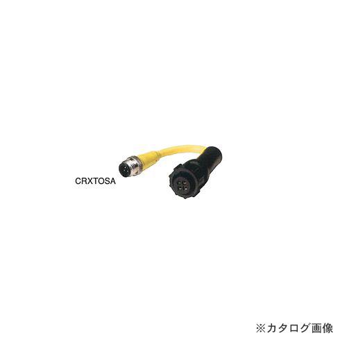 BBK フロート変換コネクター CRXTOSA (212-0051)