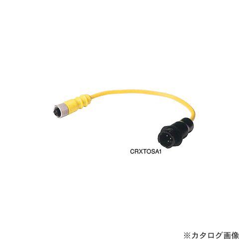 BBK フロート変換コネクター CRXTOSA1 (212-0052)