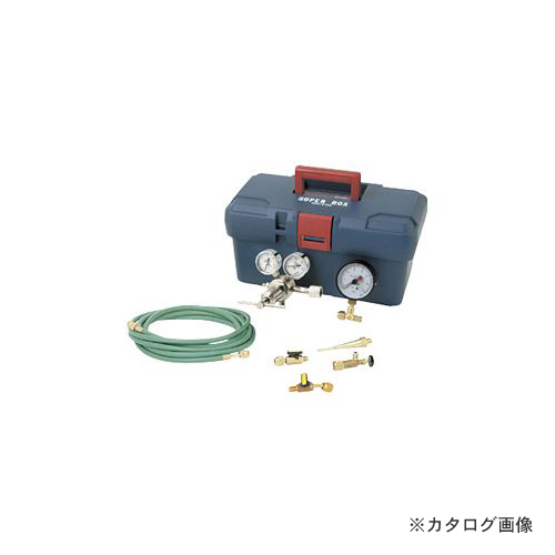 BBK チッソブローキット NBK-8 (304-0011)