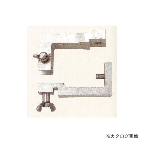 BBK アミカ3用 逆作用アタッチメント BVA-004 (103-0901)