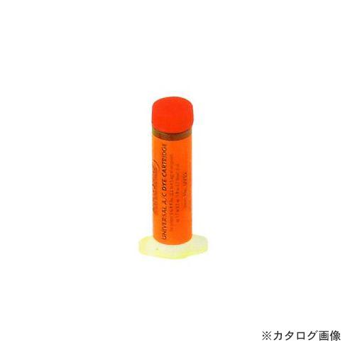 BBK 文化貿易工業 ガンインジェクターカートリッジ UVS1