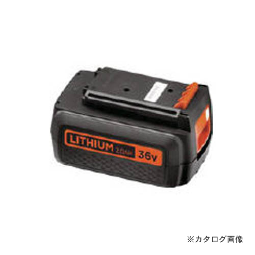 ブラックアンドデッカー 黒&DECKER 36v 2.0Ahリチウムイオンバッテリーパック(新ロゴデザイン) BL2036-JP 10300 589974