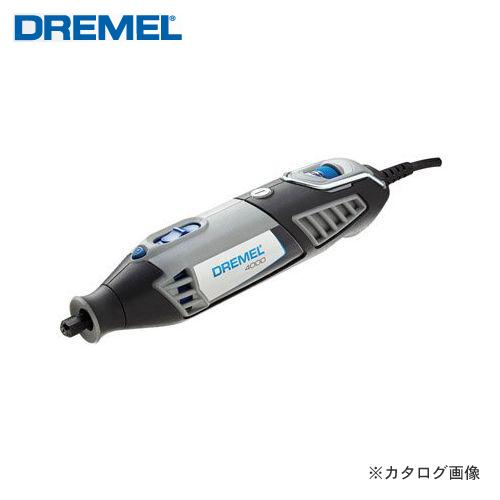 【イチオシ】ドレメル DREMEL ハイスピードロータリーツール 4000-3/36 型