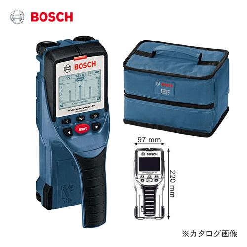 【イチオシ】ボッシュ BOSCH D-TECT150CNT コンクリート探知機