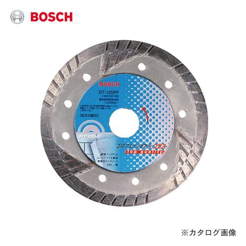 ボッシュ BOSCH DT-150PP ダイヤモンドホイール (乾式) トルネードタイプ152mm
