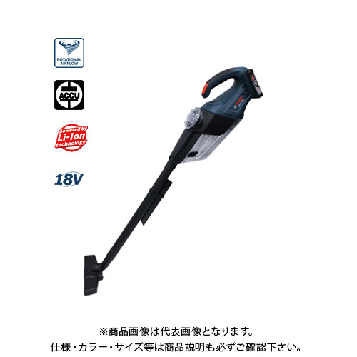 【イチオシ】ボッシュ BOSCH GAS18V-1H コードレスクリーナー 18V 本体のみ