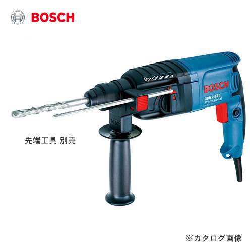 ボッシュ BOSCH GBH2-23E ハンマードリル(SDSプラスシャンク)