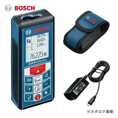 ボッシュ BOSCH GLM80 レーザー距離計 最大測定距離80m