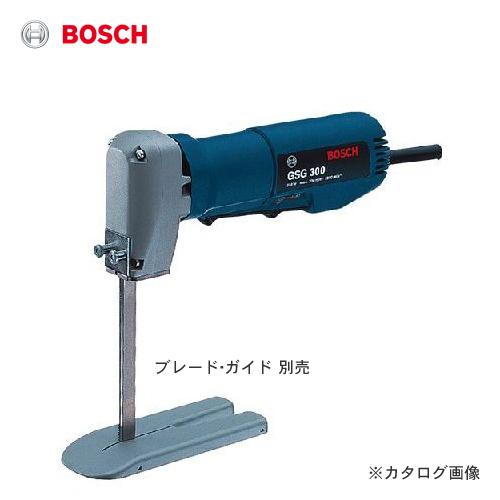 ボッシュ BOSCH GSG300 スポンジカッター