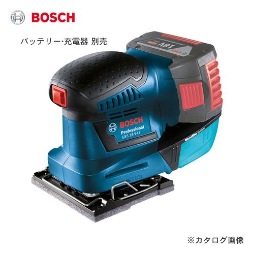 ボッシュ BOSCH GSS18V-LIH バッテリー吸じんオービタルサンダー 本体のみ