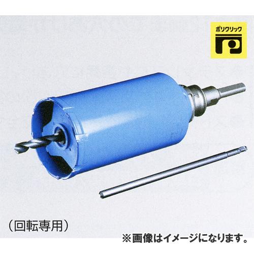 ボッシュ BOSCH PGW-160SR ガルバウッドコア [ストレートセット] 160mmφ