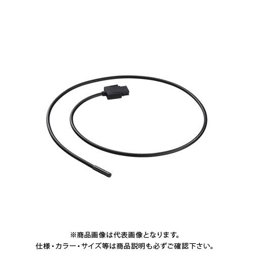 ボッシュ BOSCH 1600A009B9 カメラケーブル8.5mm-1.2m