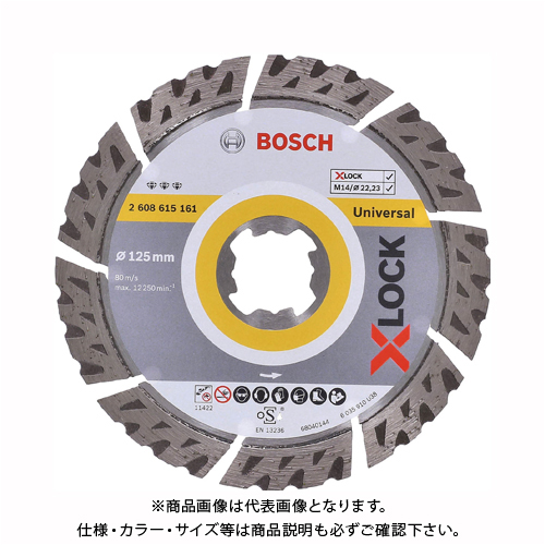 ボッシュ BOSCH X-LOCK ダイヤモンドホイール ベスト コンクリート+ブロック・瓦・レンガ等 2608615161