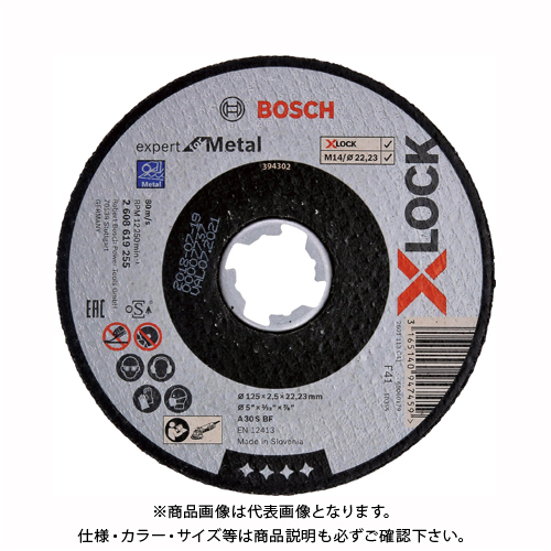 ボッシュ BOSCH X-LOCK 切断砥石 エキスパート 鉄用 25枚 厚さ2.5mm 2608619255