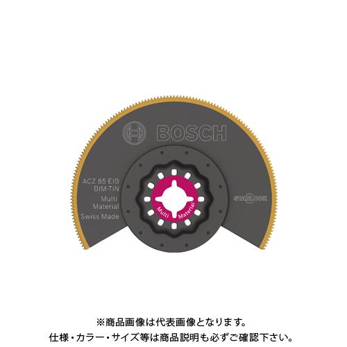 BOSCH ボッシュ カットソーブレードスターロック10枚 ACZ85EIB/10